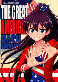 The Great American Bash Cover